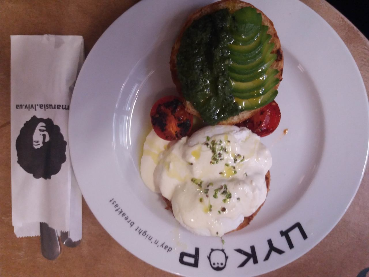 gdzie zjeść we Lwowie