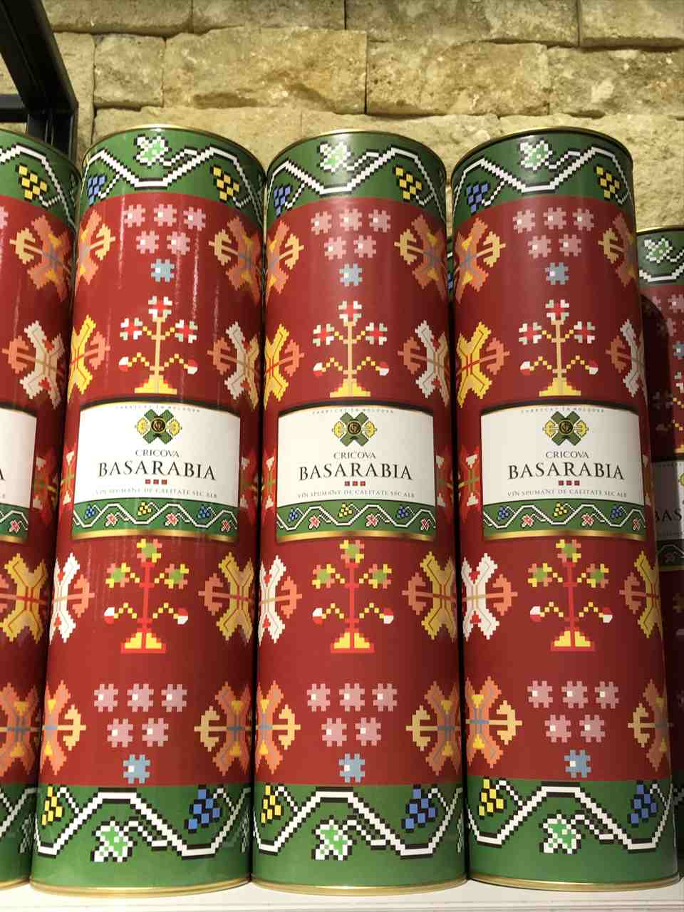 Winnice Moładwii 44
