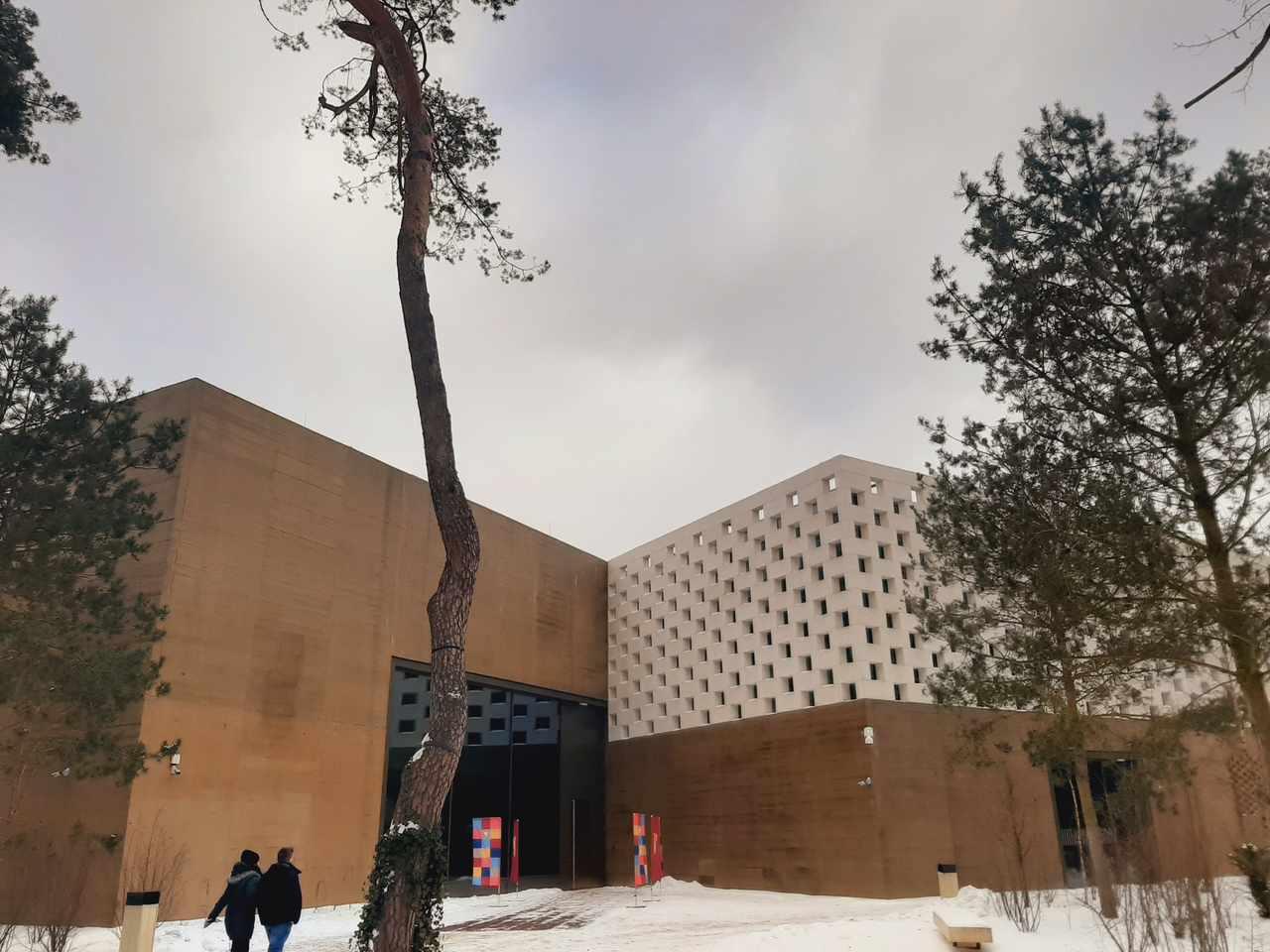 Muzeum Piłsudskiego 31